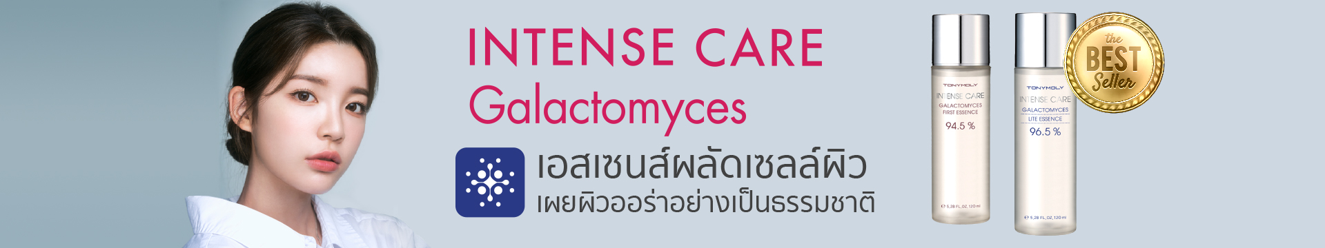 https://www.konvy.com/list/?title=Tonymoly+Intense+Care+Galactomyces