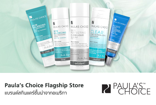 Flagship_Paula's Choice