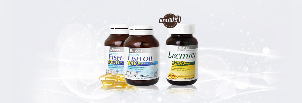 Bewel Salmon Fish Oil 1000mg Plus Vitamin E (70 Caps x2) Free Bewel Lecithin 1200mg (40 Caps)