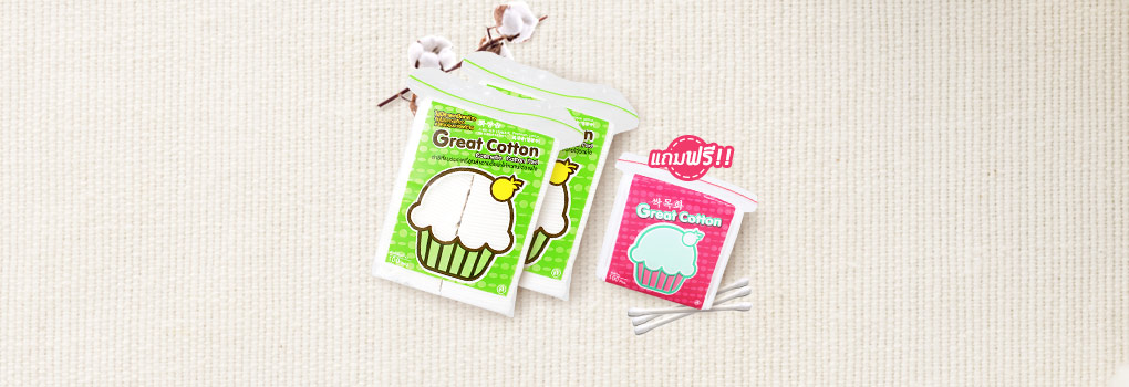 แพ็คคู่ Great Cotton Cosmetic Cotton Pad (100Pcsx2) Free Cotton Bud 1 Pack