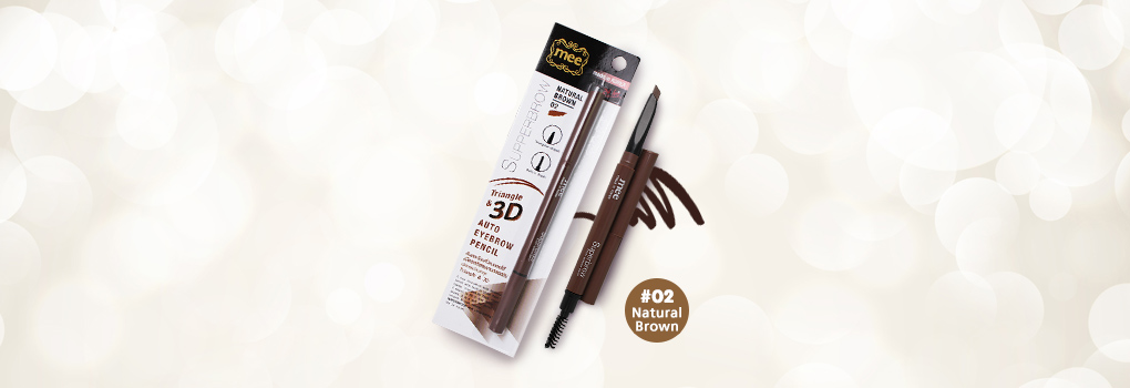 Mee Superbrow Triangle & 3D Auto Eyebrow Pencil  # 02 Natural Brown