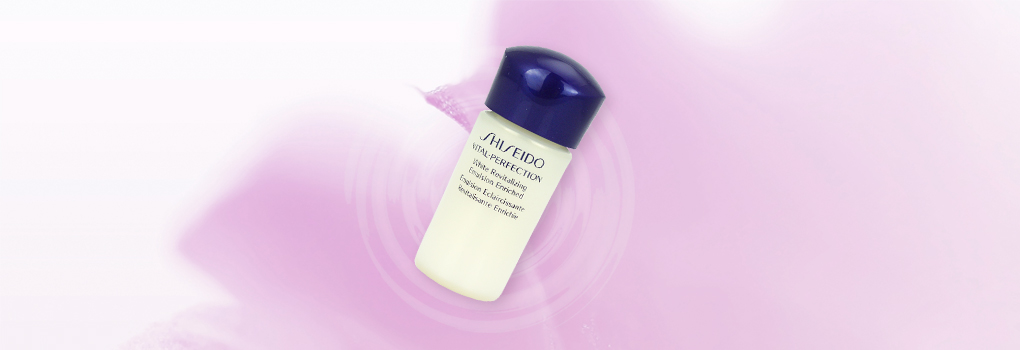 Shiseido Vital - Perfection White Revitalizing Emulsion Enriched 15ml