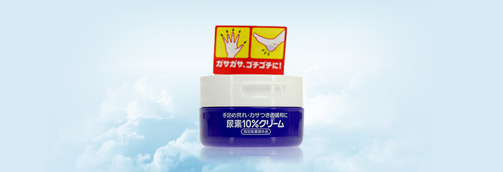 Shiseido Urea Cream 100g