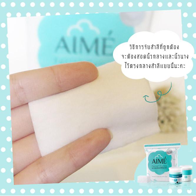 Aime Facial Cotton 80g (150pcs x 2)_7