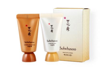 Sulwhasoo Mask Kit 2 Items