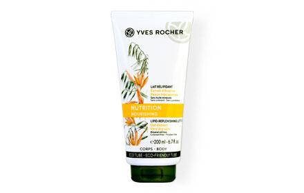 Yves Rocher Nutrition Nourishing Lipid-Replenishing Lotion for Very Dry Skin 200ml