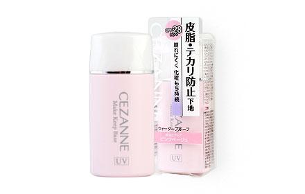 Cezanne Make Keep Base SPF28 PA++ 30ml #Pink Beige