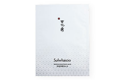 Sulwhasoo Snowise Brightening Mask 20g 1 Sheet