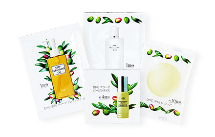 DHC Best Seller Tester Set 4 Items