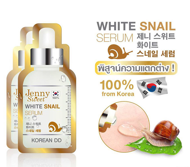 Jenny Sweet White Snail Serum_1
