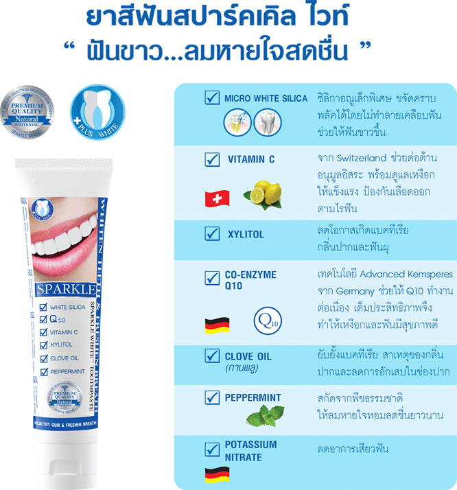 Sparkle White Toothpaste_2