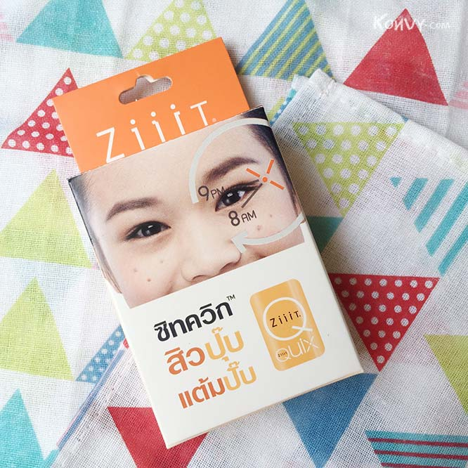 ซื้อ 1 แถม 1 Ziiit Quix Zuper Strength Serum_1