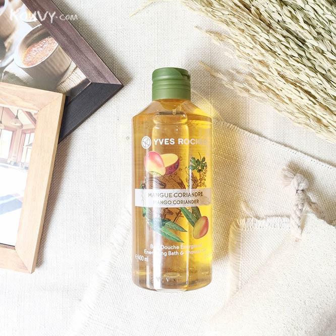Yves Rocher Energizing Bath & Shower Gel #Mango Coriander_1