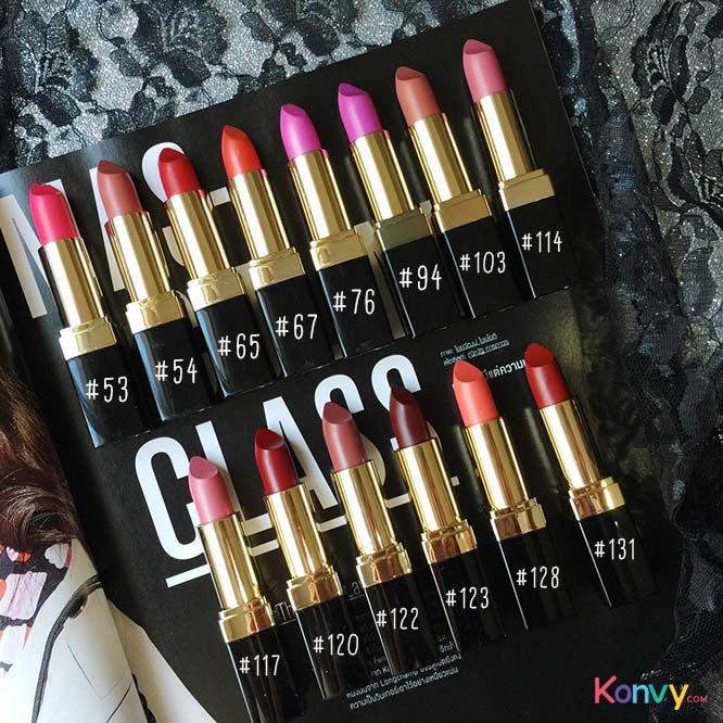 Golden Rose Lipstick Vitamin E #128_2