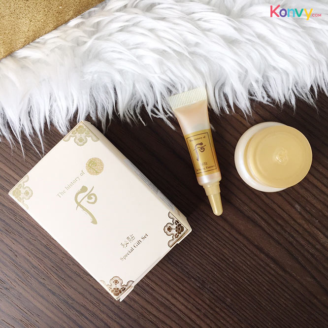 The History of Whoo Bichup Ja Saeng Essence 2 Items