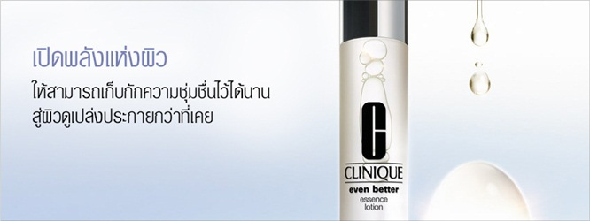 แพ็คคู่ Clinique Even Better Essence Lotion_1