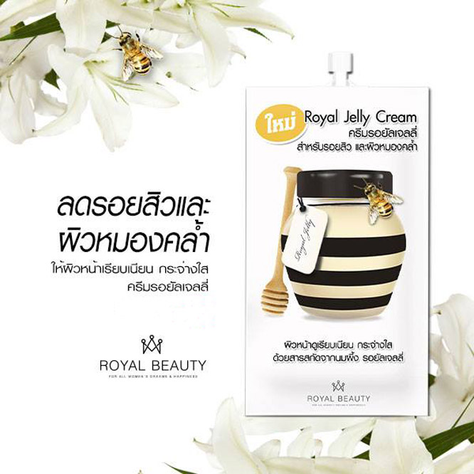 Royal Beauty Royal Jelly Cream_1