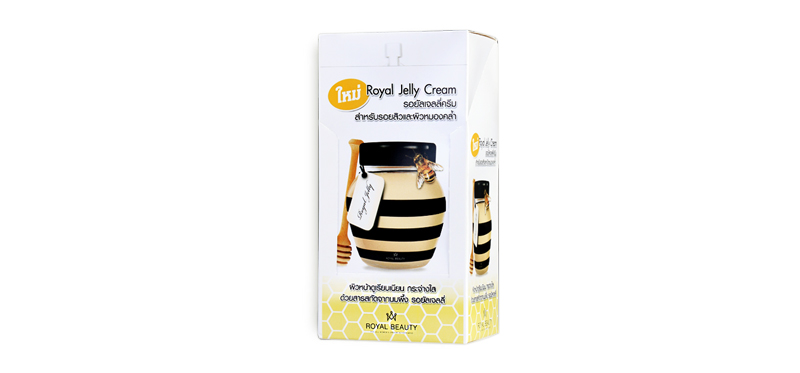 Royal Beauty Royal Jelly Cream (8g x 6pcs)