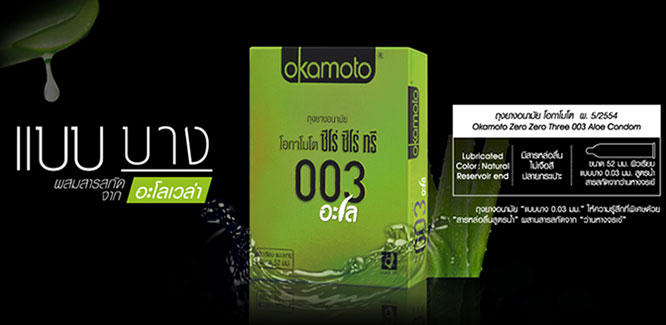 Okamoto Zero Zero Three Aloe Condom 52mm (2pcsx3boxes)_1