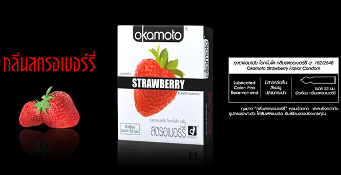 Okamoto Strawberry Flavor Condom 53mm (2pcsx3boxes)_1
