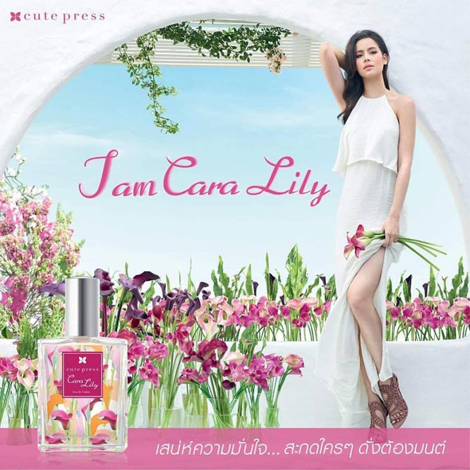 Cute Press Cara Lily EDT 60ml_1