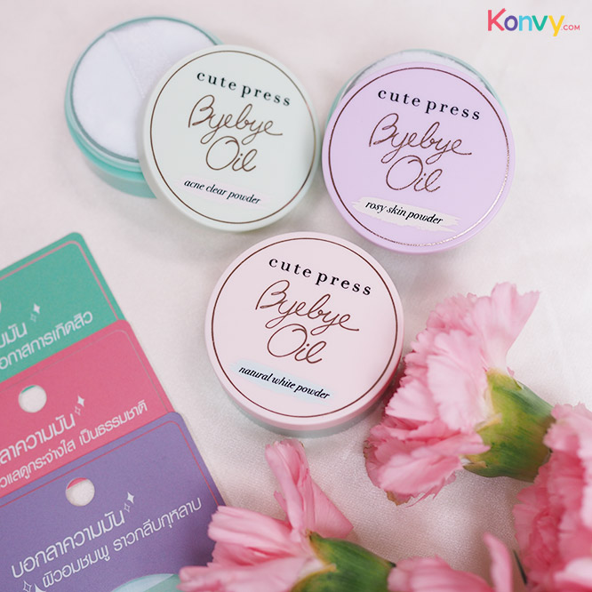 Cute Press Bye Bye Oil 6g #Rosy Skin Powder_2