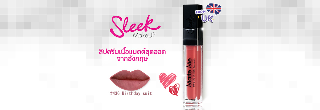 Sleek Matte Me Ultra Smooth Matte Lip Cream 6ml #436 Birthday suit