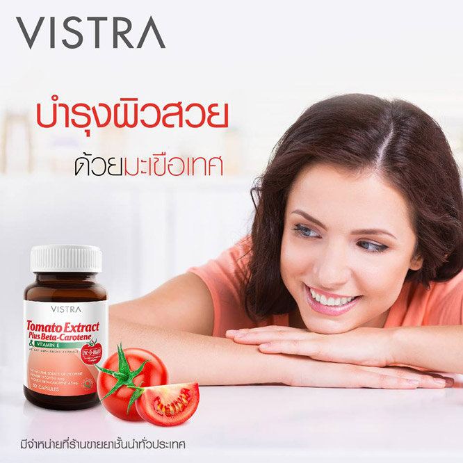 Vistra Tomato Extract Plus Beta-Carotene 30 Capsules_1