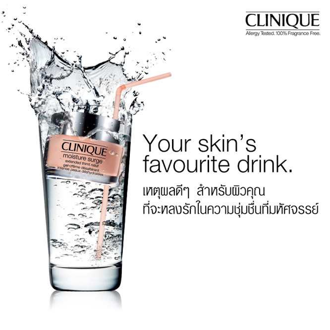 Clinique Moisture Surge Intense Skin Fortifying Hydrator 7ml_1