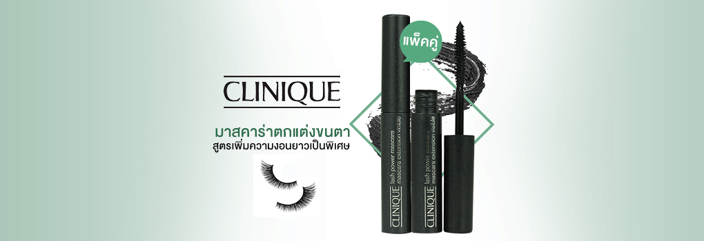 แพ็คคู่ Clinique Lash Power Mascara #01 Black Onyx (2.5ml×2)