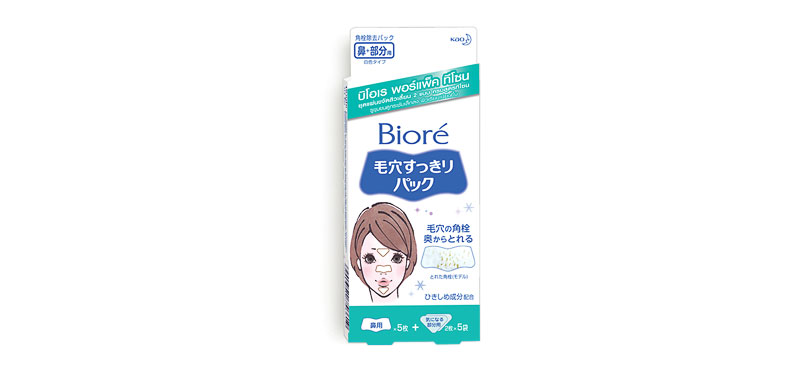 Biore Pore Pack T-Zone Porepack 10pcs