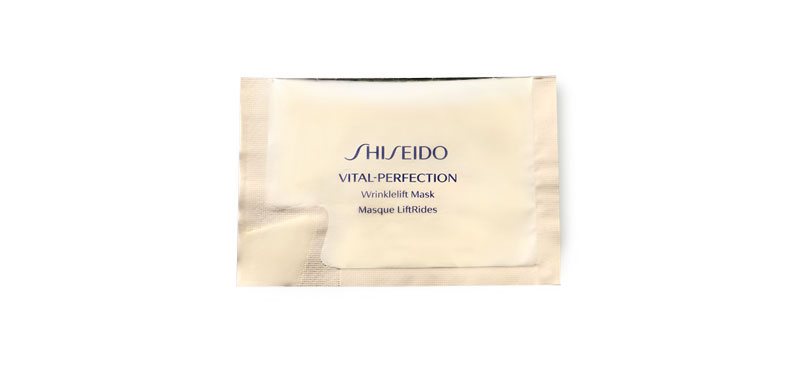 Shiseido Vital-Perfection Wrinklelift Mask Masque LiftRides (2sheets)