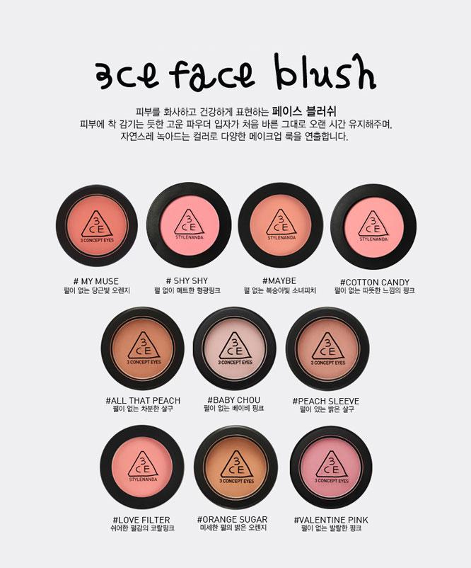 3CE Face Blush #Shy Shy_1