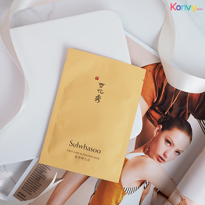 Sulwhasoo First Care Activating Mask 23g