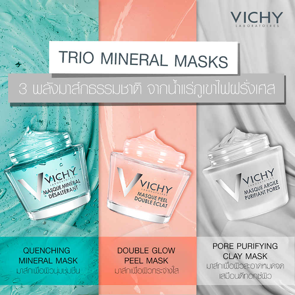 Vichy Double Glow Peel Mask 75ml_1
