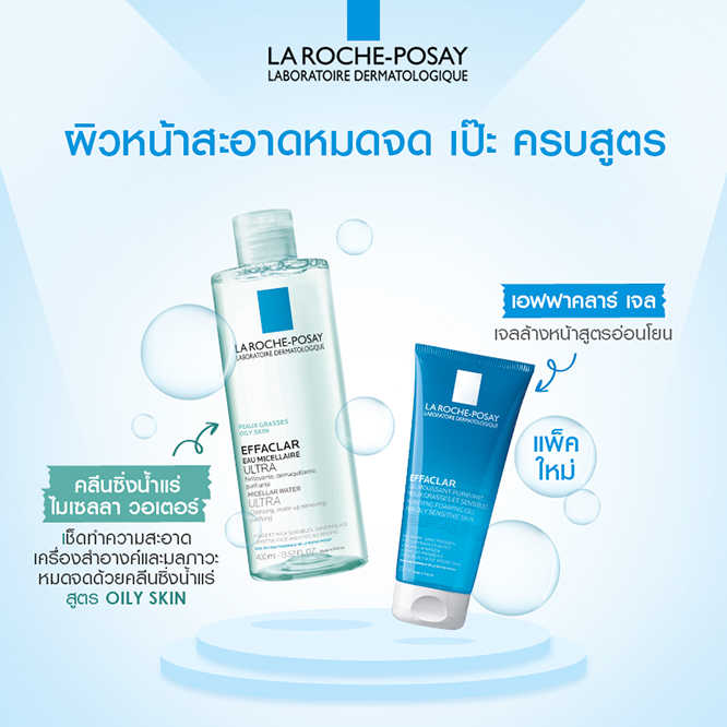 La Roche Posay Effaclar Purifying Foaming Gel 50ml_1