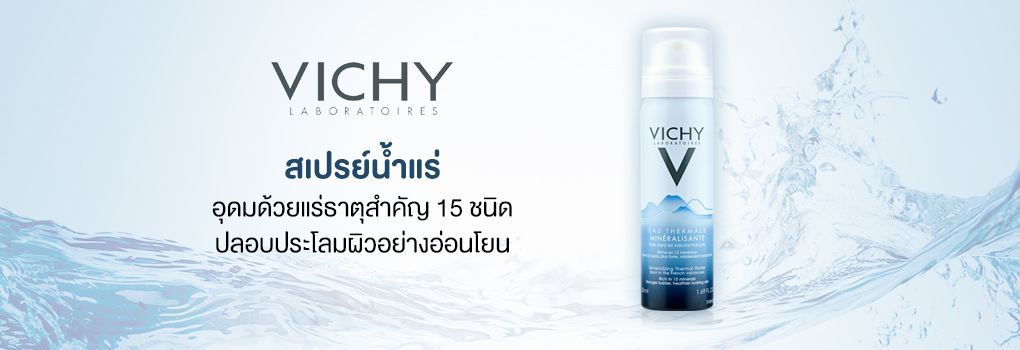 Vichy Mineralizing Thermal Water 50ml