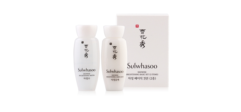 Sulwhasoo Snowise Brightening Basic Kit (2 Items)