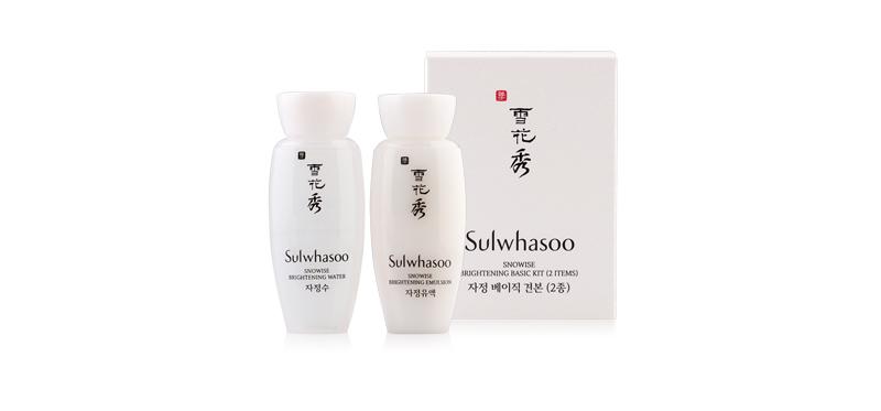 Sulwhasoo Brightening Basic Kit (2 Items)