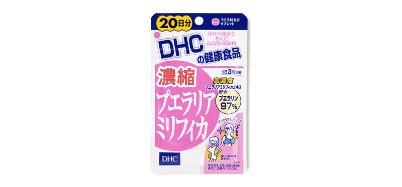DHC-Supplement Pueraria Mirifica 20 Days