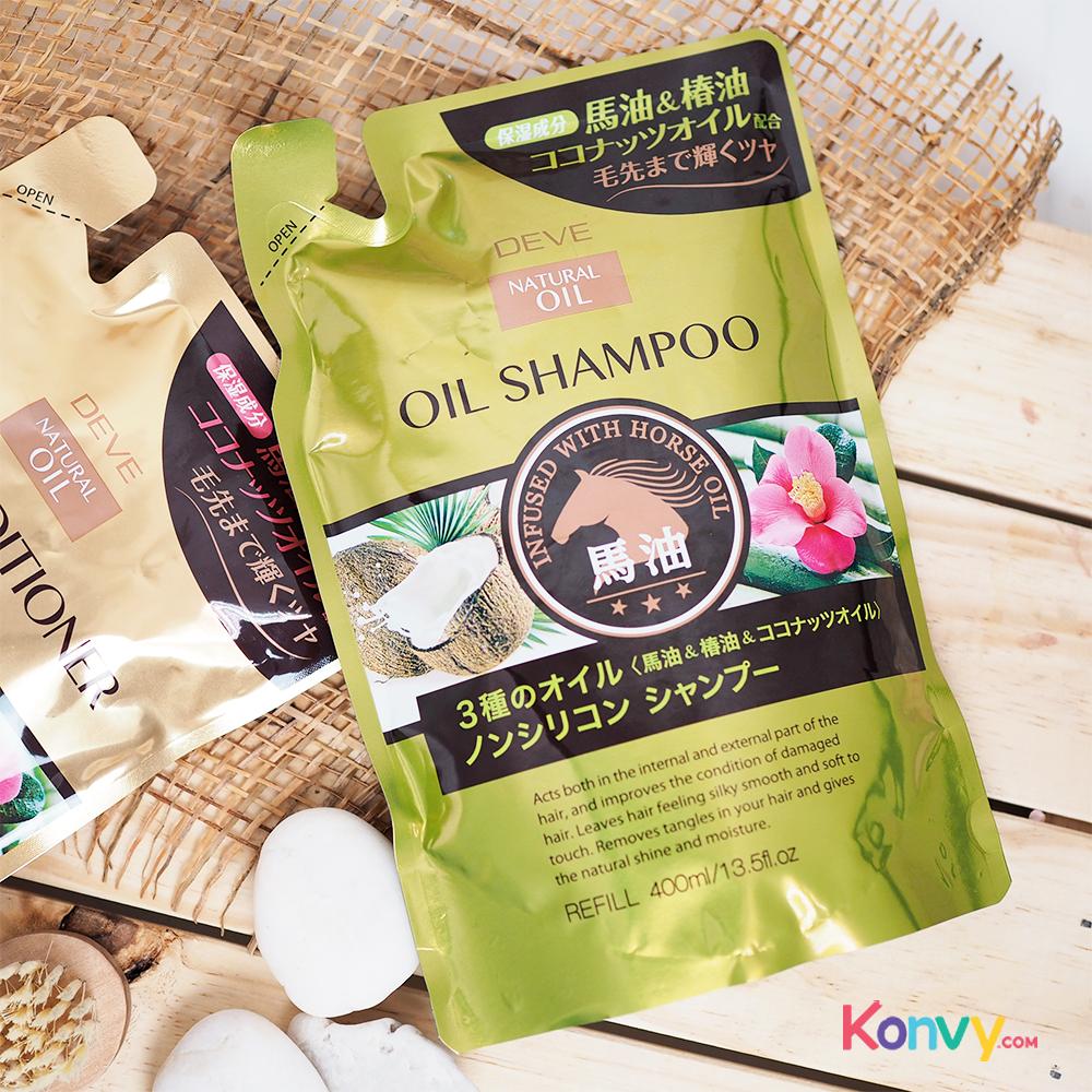 Kumano Horse Oil Shampoo (Refill)
