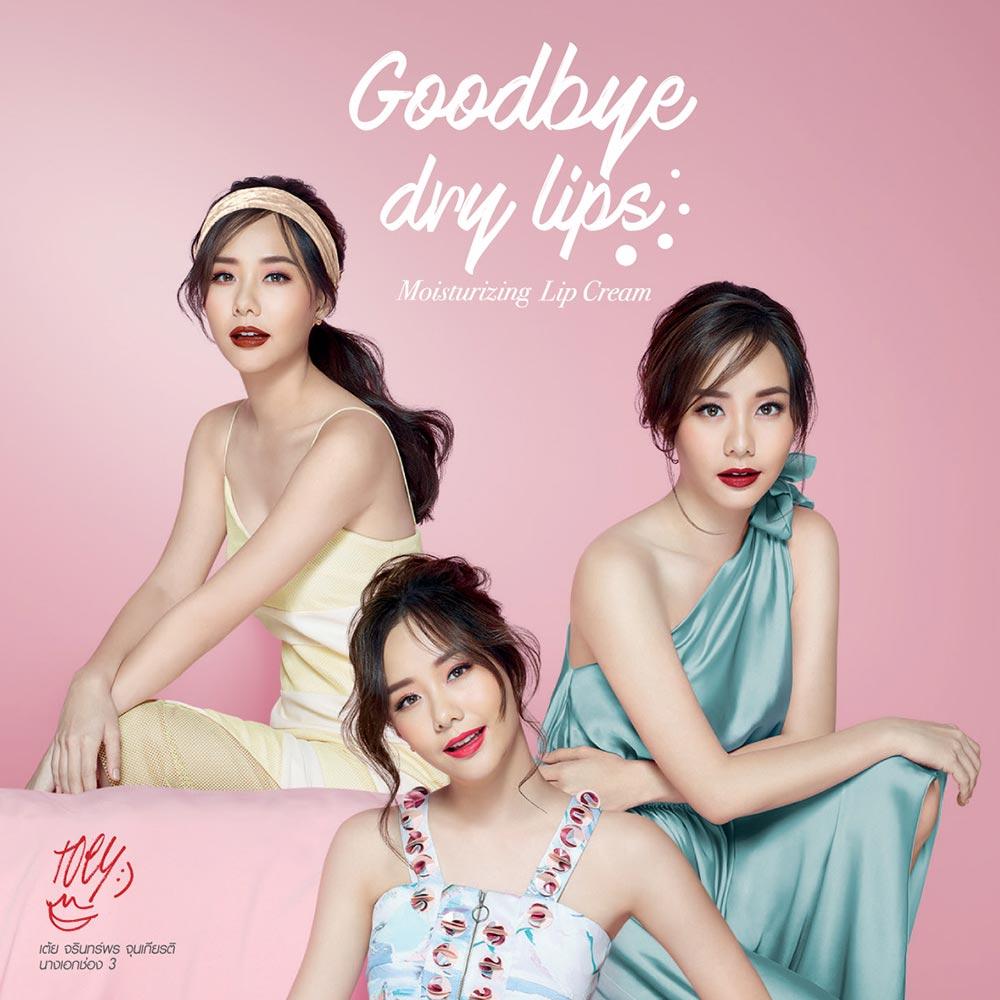 Cute Press Goodbye Day Lips Moisturizing Lip Cream 3.7g #01 Teddy_1