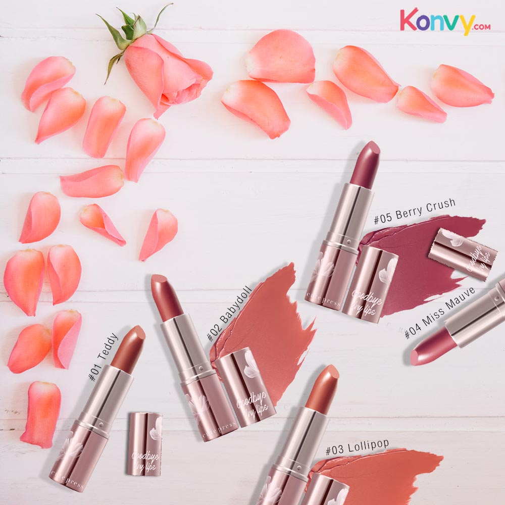 Cute Press Goodbye Day Lips Moisturizing Lip Cream 3.7g #01 Teddy_3