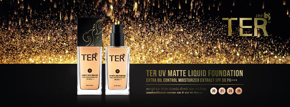 TER UV Matte Liquid Foundation #20 Pure White Tone_1