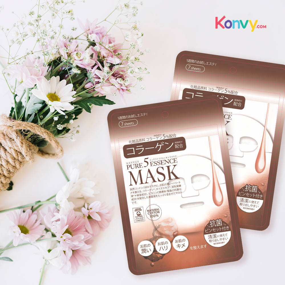 Pure 5 essence Collagen Mask 7sheets