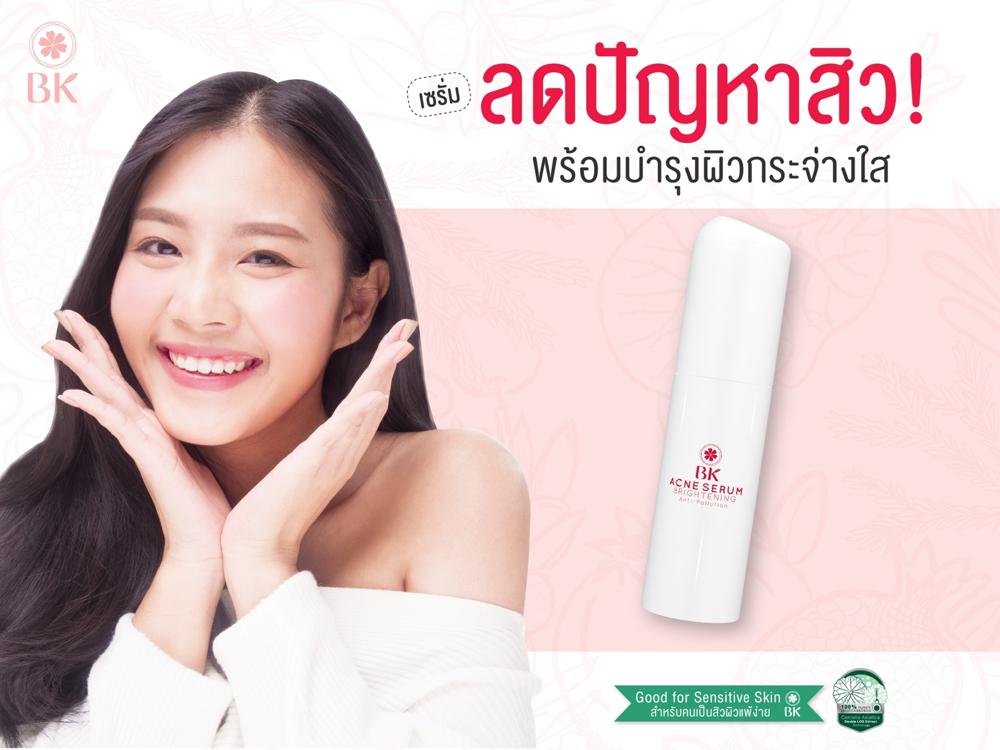 BK Acne Serum Brightening Anti-Pollution 30g_1