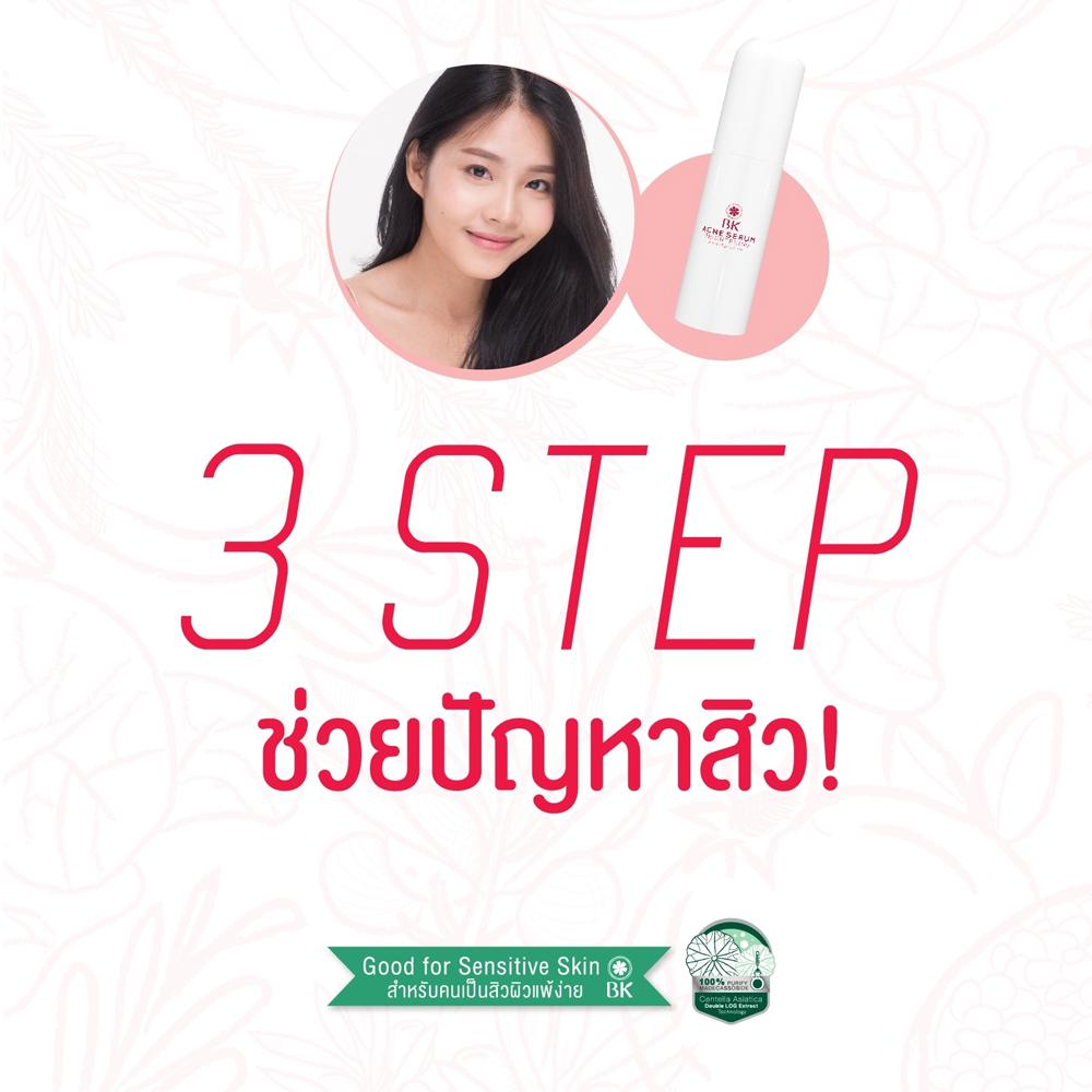 BK Acne Serum Brightening Anti-Pollution 30g_7