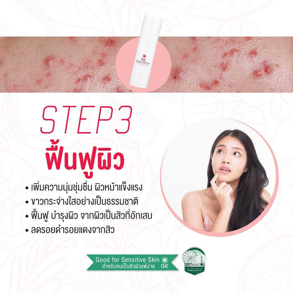BK Acne Serum Brightening Anti-Pollution 30g_10