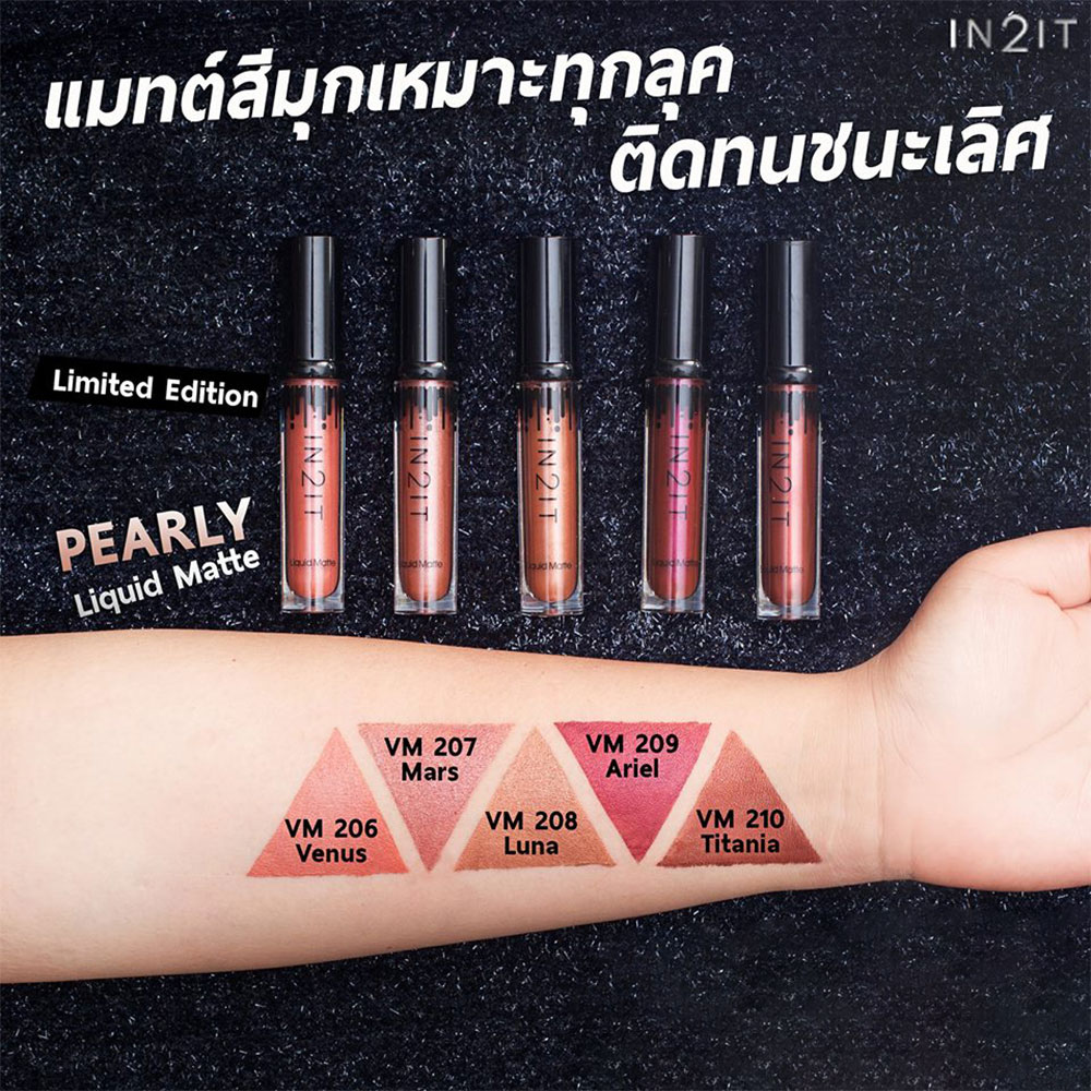 In2It Pearly Liquid Matte #Vm210 Titania_2