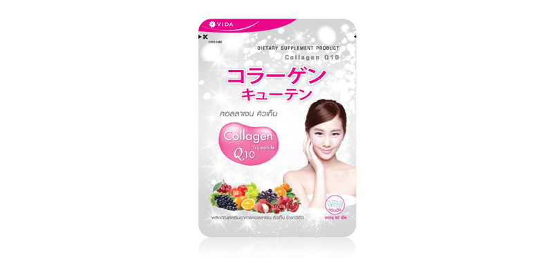 Gluta Max Vida Collagen Q10 (52 Tablets)